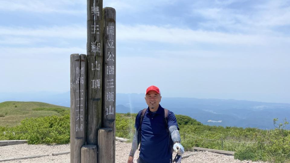 ブログ再開します。三瓶山に登山に行ってきました。